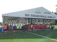 【AVG Five-star Club】 The First Shot Triggered by the Trial Play before the Formal Launch of Club! AVG Internal Football Friendly Match Has been Solemnly Held!