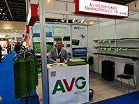 AVG at Dubai Big 5
