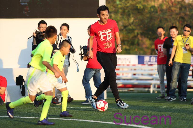 Feng Xiaoting Charity Football Game Held Yesterday, Devoting Love to the Future of China Football