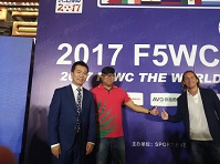 2017 F5WC (THE WORLD FOOTBALL FIVES) final will be staged on AVG grass. The press conference was held in Beijing.