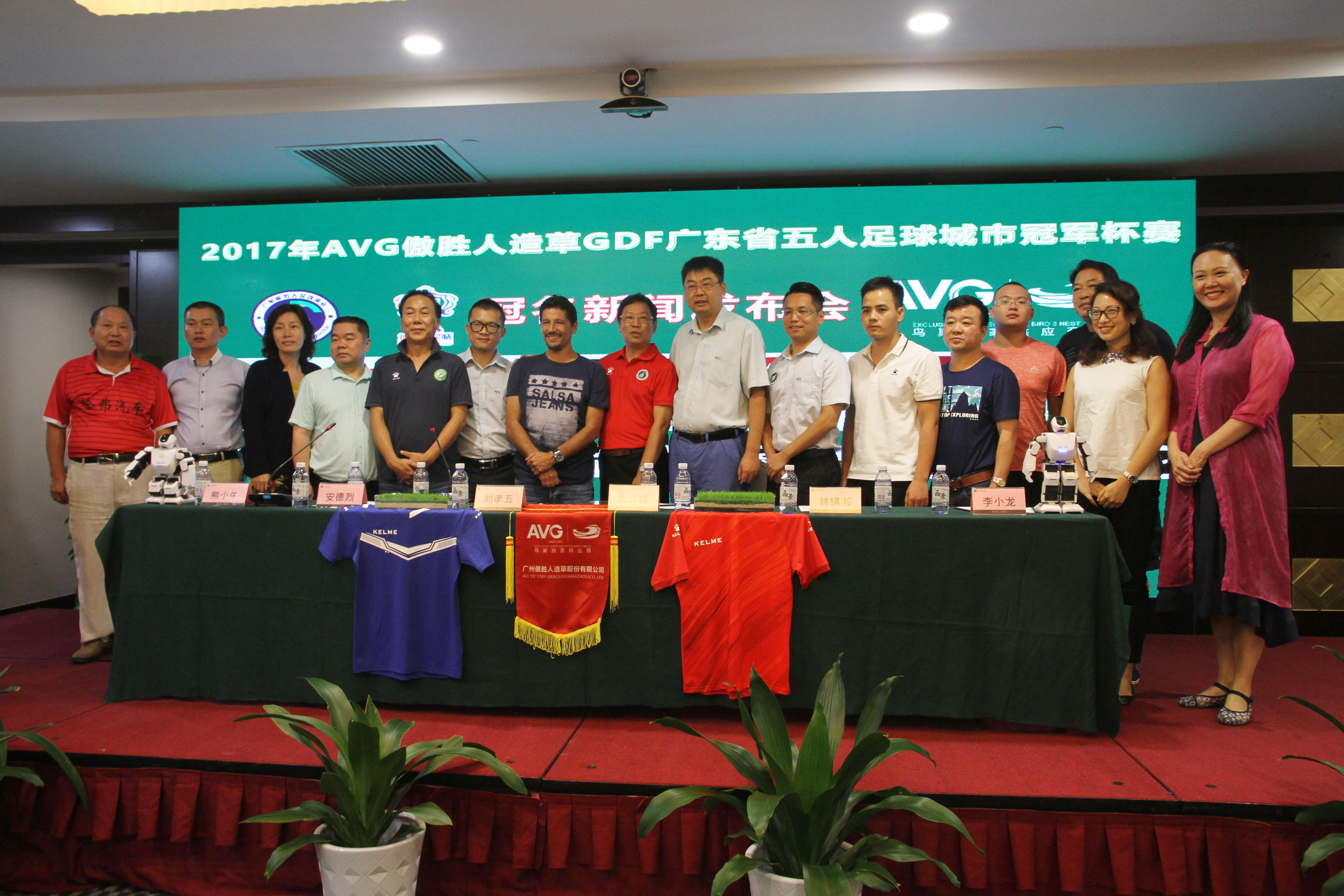AVG the third consecutive sponsor – Guangdong Champions Cup of FUTSAL, Kick off on September