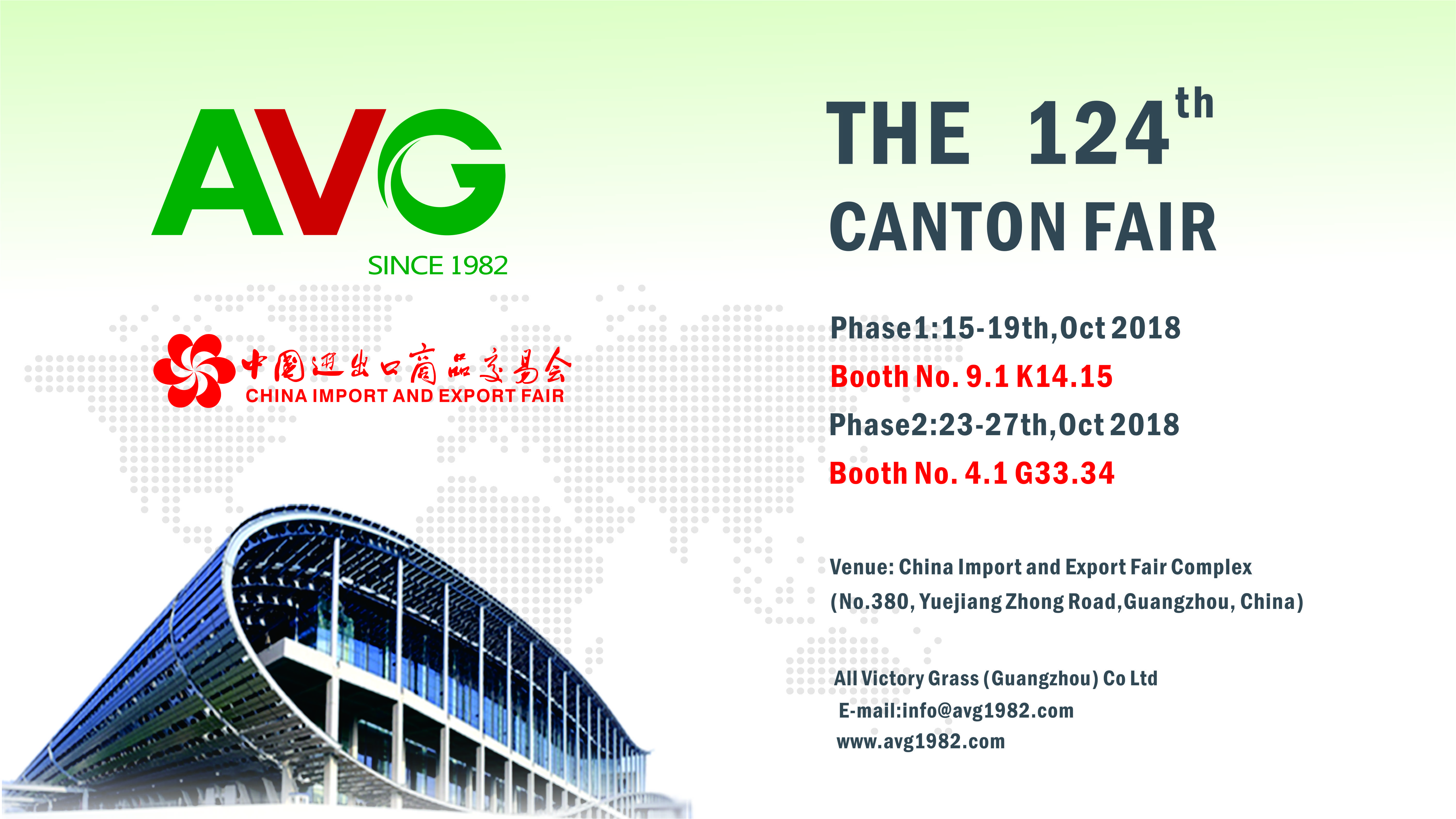 The 124th Canton Fair and the 12th Int'l Garden Expo Tokyo ended with success
