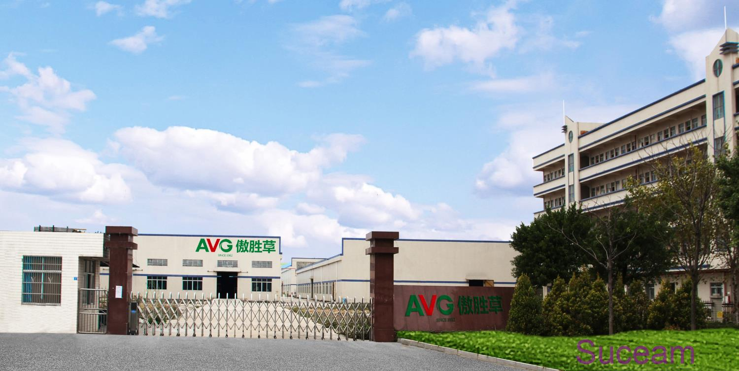 Expansion of AVG New Plant has Completed!