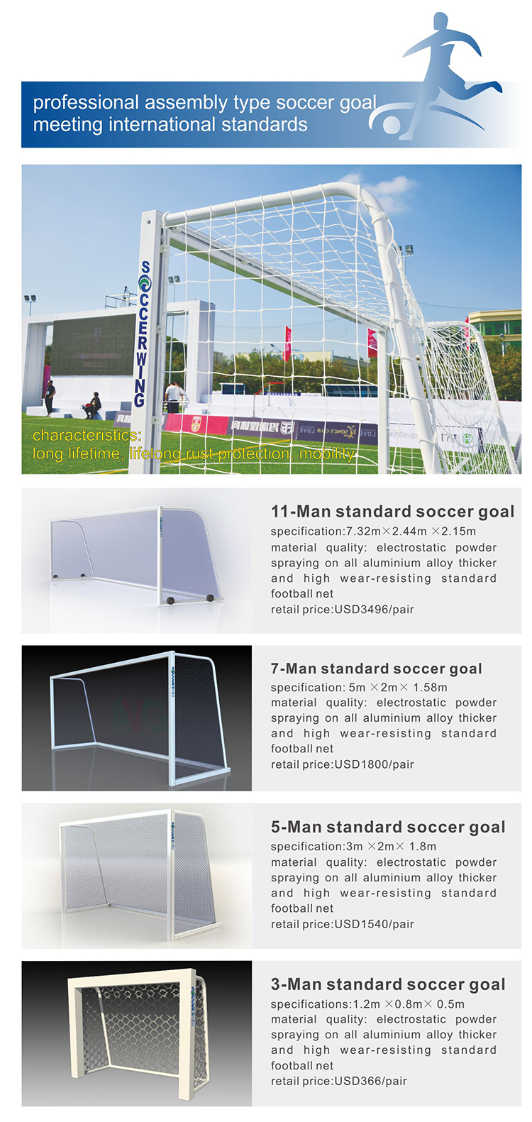 Assembly type design is applied in the stand column and lintel of soccer goal